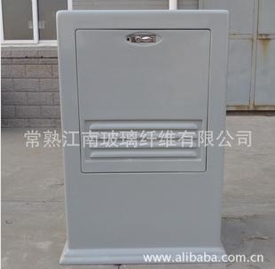 frp 玻璃钢室外用抗老化路灯管理电箱
