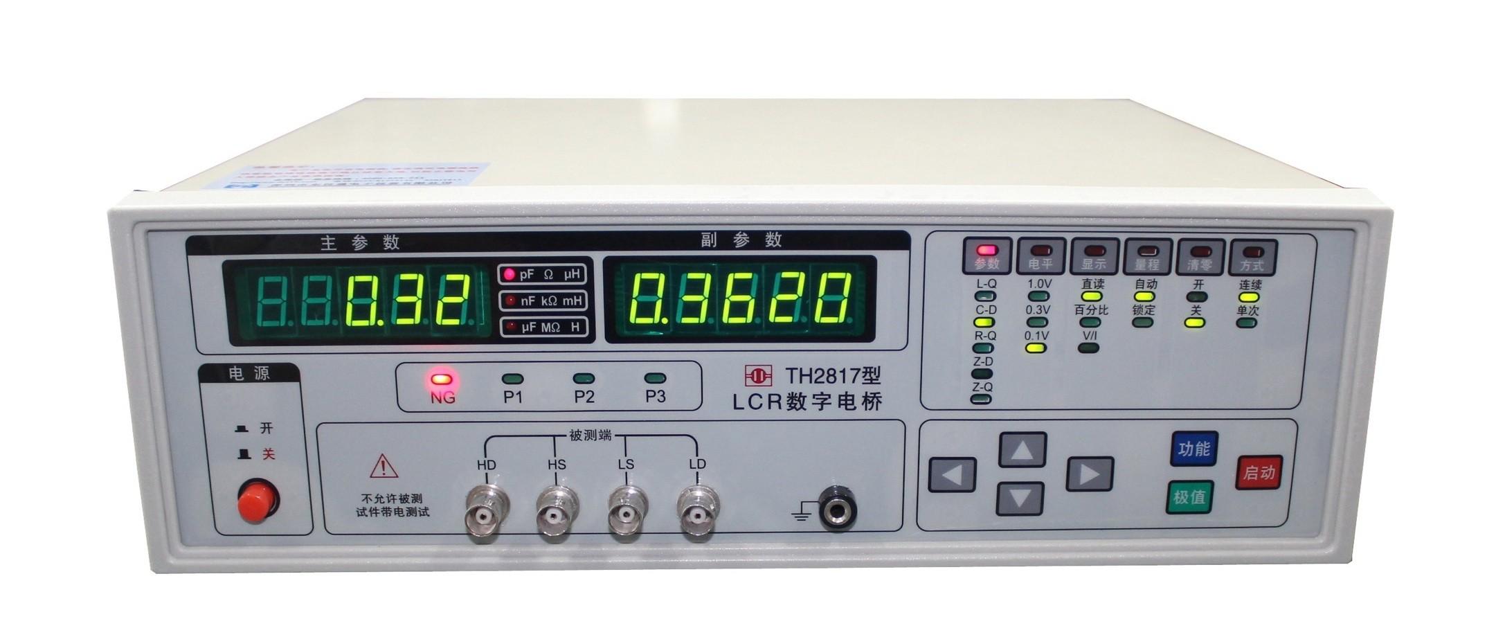 lcr数字电桥-线束中国