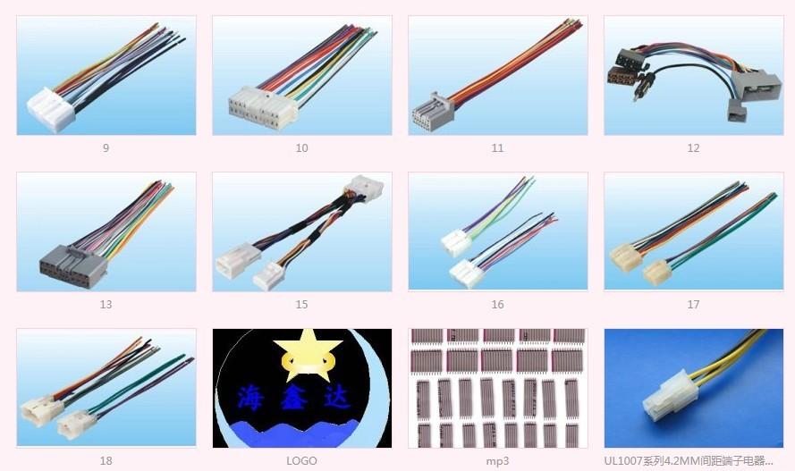 首页 供应 > 端子连接线   型号: ul1007系列ot端子线 单价:面议 品牌