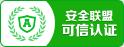 线束中国官方认证