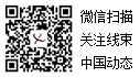 微信扫描二维码